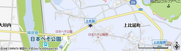 上比延周辺の地図