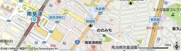 野路町周辺の地図