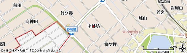 愛知県東海市高横須賀町(才林坊)周辺の地図