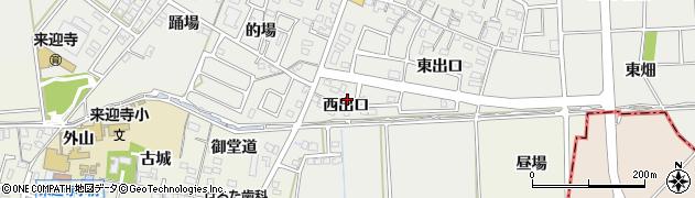 愛知県知立市八橋町(西出口)周辺の地図