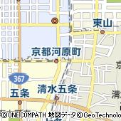 阪急電鉄株式会社河原町駅・交通ご案内センター 時間外窓口