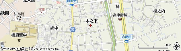 愛知県東海市加木屋町(木之下)周辺の地図