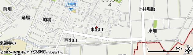 愛知県知立市八橋町(東出口)周辺の地図