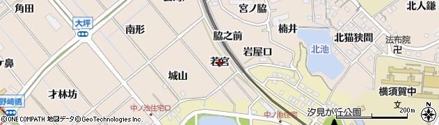 愛知県東海市高横須賀町(若宮)周辺の地図