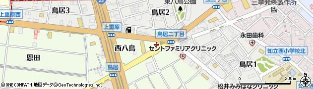 愛知県知立市上重原町(東八鳥)周辺の地図