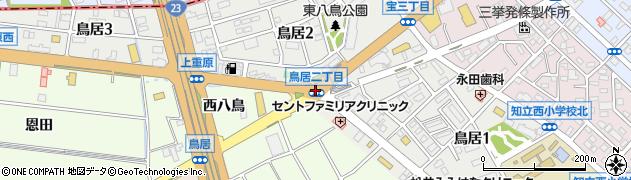 鳥居2周辺の地図