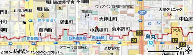 京都府京都市中京区小結棚町周辺の地図