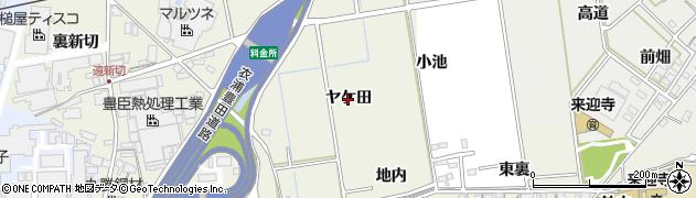 愛知県知立市牛田町(ヤケ田)周辺の地図