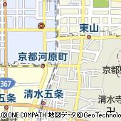 京都府京都市東山区常盤町(大和大路通)