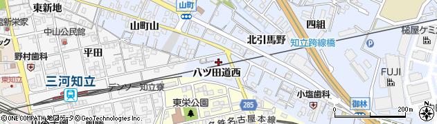 愛知県知立市山町(八ツ田道西)周辺の地図