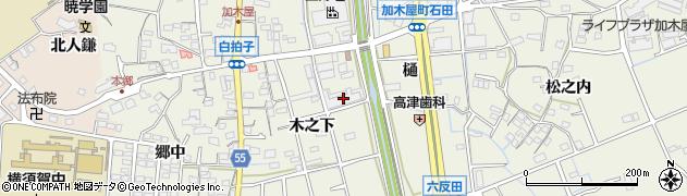八区炊事株式会社 ヨコスカ給食周辺の地図