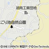 三菱自動車工業(株)滋賀工場