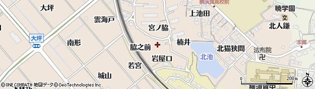 愛知県東海市高横須賀町(宮ノ脇)周辺の地図