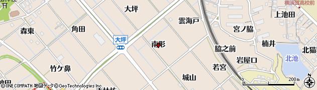 愛知県東海市高横須賀町(南形)周辺の地図