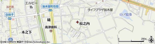 愛知県東海市加木屋町(松之内)周辺の地図