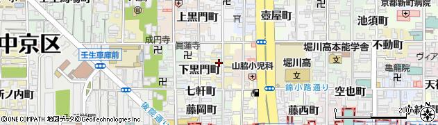 京都府京都市中京区下瓦町周辺の地図
