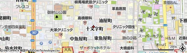 京都府京都市中京区十文字町周辺の地図