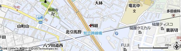 愛知県知立市山町(四組)周辺の地図