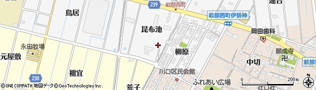 愛知県豊田市畝部西町(昆布池)周辺の地図