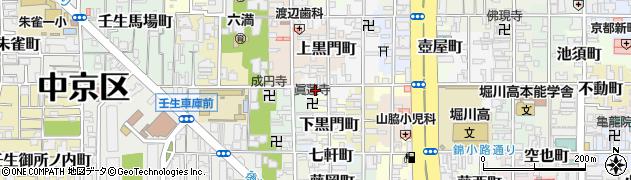 京都府京都市中京区畳屋町周辺の地図