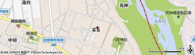 愛知県豊田市畝部東町(采女)周辺の地図