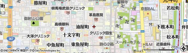 京都府京都市中京区蛸屋町周辺の地図