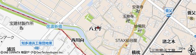 愛知県東海市養父町(八王子)周辺の地図