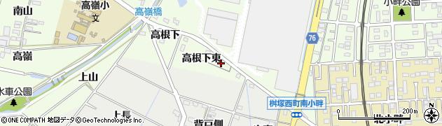 愛知県豊田市上郷町(高根下東)周辺の地図