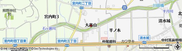愛知県大府市吉田町(大高山)周辺の地図