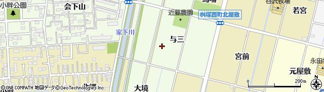 愛知県豊田市上郷町(与三)周辺の地図