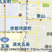 京都府京都市中京区梅之木町(先斗町通)