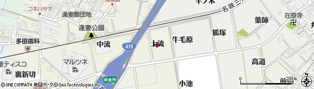 愛知県知立市牛田町(上流)周辺の地図