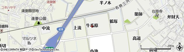 愛知県知立市八橋町(牛毛原)周辺の地図