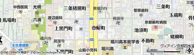 京都府京都市中京区壺屋町周辺の地図