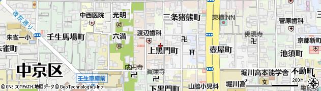 京都府京都市中京区上黒門町周辺の地図