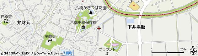 愛知県知立市八橋町(下井場取)周辺の地図
