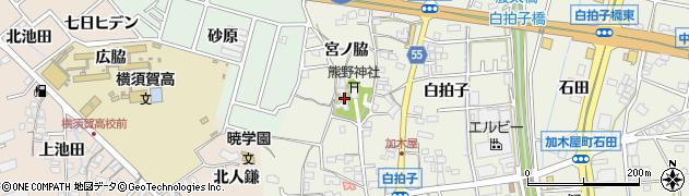 愛知県東海市加木屋町(宮ノ脇)周辺の地図