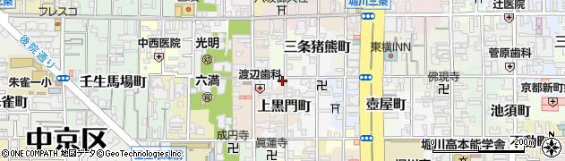 京都府京都市中京区鍛冶屋町周辺の地図