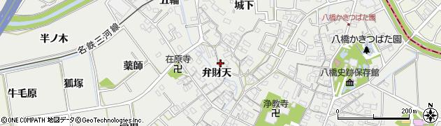 愛知県知立市八橋町(弁財天)周辺の地図