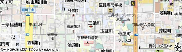 京都府京都市中京区三条町周辺の地図