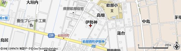 愛知県豊田市畝部西町(伊勢神)周辺の地図