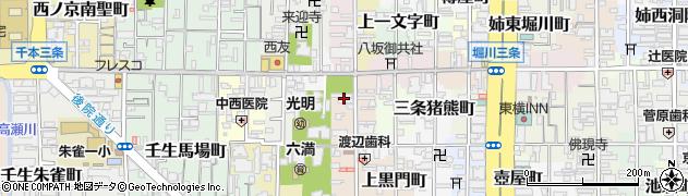 京都府京都市中京区三条大宮町周辺の地図