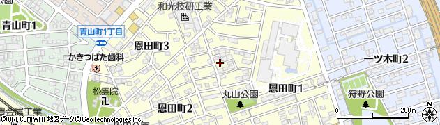 愛知県刈谷市恩田町周辺の地図