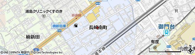 静岡県静岡市清水区長崎南町周辺の地図