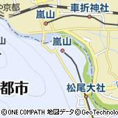 京都府京都市西京区嵐山上海道町48