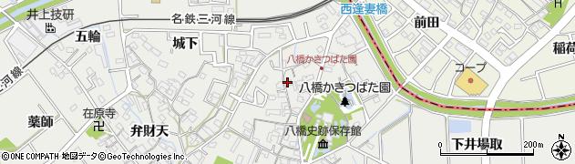 愛知県知立市八橋町(登城)周辺の地図