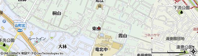 愛知県知立市山屋敷町(東山)周辺の地図