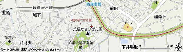 愛知県知立市八橋町(寺内)周辺の地図