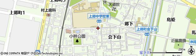 愛知県豊田市上郷町(小畔)周辺の地図