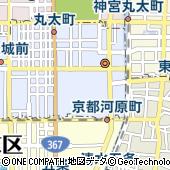 京都府京都市中京区中之町(三条通)21